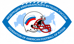 Федерация Американского футбола России